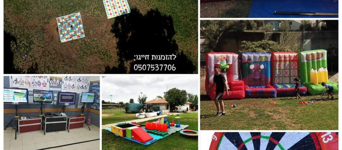 FB_IMG_1615658059737